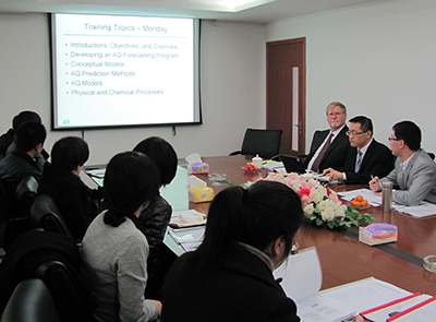 Numerical Air Quality Forecast Training in Ningbo, China