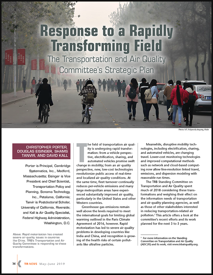 Article: Response to a Rapidly Transforming Transportation Field